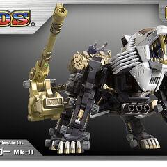 <i>HMM</i> Shield Liger Mk. II