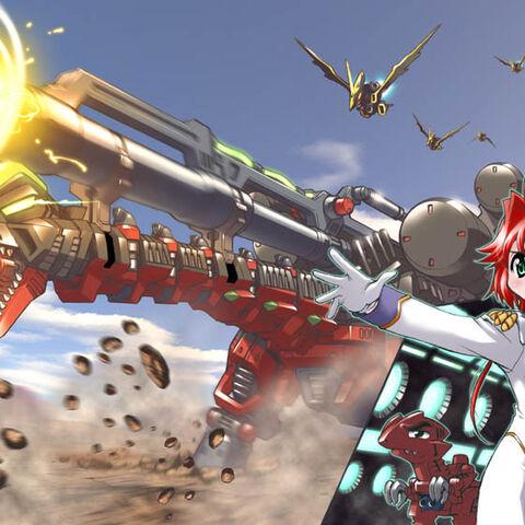 World Conquest Cannon Illustration