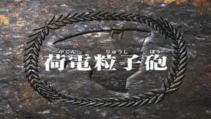 Zoids Chaotic Century - 21 - Japanese