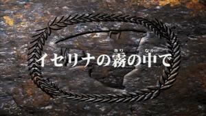Zoids Chaotic Century - 11 - Japanese