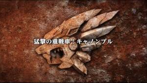 Zoids Wild ZERO - 08 - Japanese