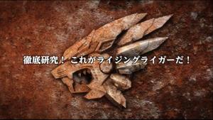 Zoids Wild ZERO - 16 - Japanese