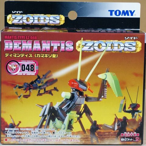 Japanese Demantis box art