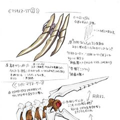 Concept art of tail and rib claws detail