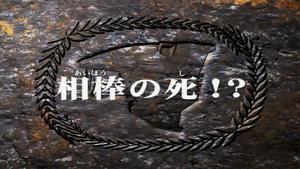 Zoids Chaotic Century - 22 - Japanese