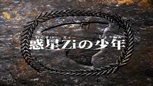 Zoids Chaotic Century - 01 - Japanese