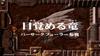 Zoids New Century - 23 - Japanese