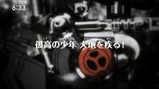 Zoids Wild - 28 - Japanese