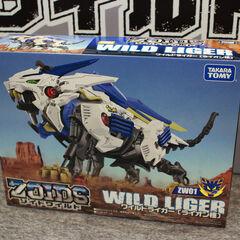 Wild Liger Box