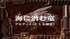 Zoids New Century - 22 - Japanese