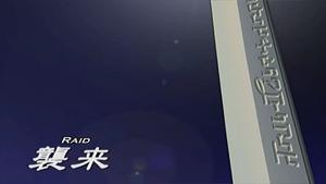 Zoids Genesis - 37 - Japanese