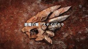 Zoids Wild ZERO - 06 - Japanese