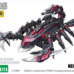 HMM Death Stinger kit