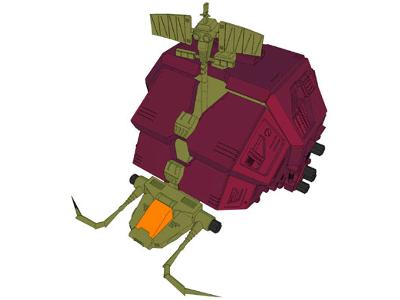 Image result for zoids gustav