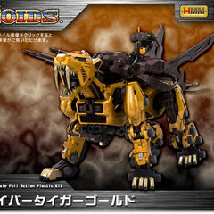 HMM Saber Tiger Gold