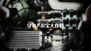 Zoids Wild - 18 - Japanese