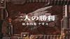 Zoids New Century - 02 - Japanese