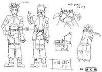 Concept Anime Van