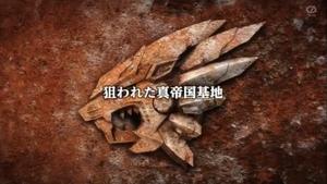 Zoids Wild ZERO - 35 - Japanese