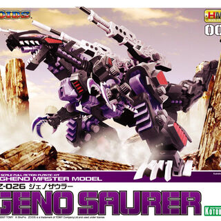 HMM Geno Saurer|HMM Geno Saurer Box Art