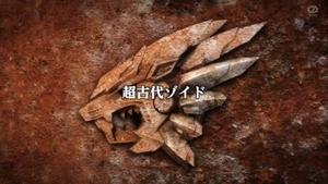 Zoids Wild ZERO - 38 - Japanese