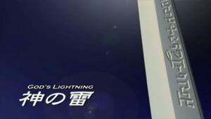 Zoids Genesis - 48 - Japanese