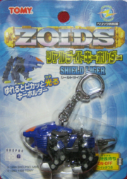 Shield-liger-keychain-1999