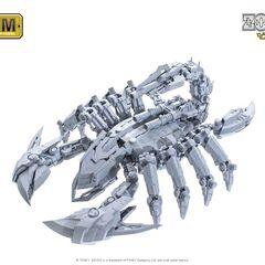 Hmm Death Stinger design model