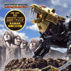 RAMAR's HMM Shield Liger