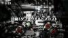 Zoids Wild - 47 - Japanese