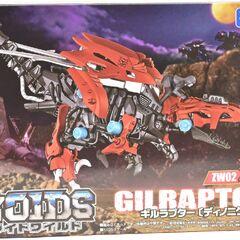 Gilraptor Box