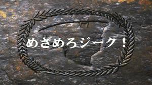 Zoids Chaotic Century - 14 - Japanese