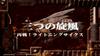Zoids New Century - 11 - Japanese