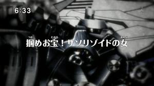 Zoids Wild - 05 - Japanese