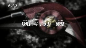 Zoids Wild - 19 - Japanese