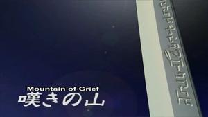Zoids Genesis - 07 - Japanese