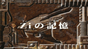 Zoids Chaotic Century - 26 - Japanese