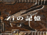 Zoids: Chaotic Century Episode 26