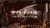 Zoids New Century - 25 - Japanese