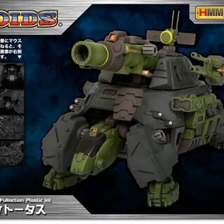 <i>HMM</i> Cannon Tortoise