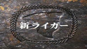 Zoids Chaotic Century - 25 - Japanese
