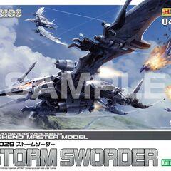HMM RZ-029 Storm Sworder box art.
