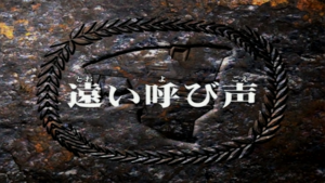 Zoids Chaotic Century - 24 - Japanese