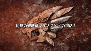 Zoids Wild ZERO - 11 - Japanese