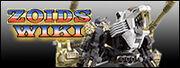 Zoids wiki