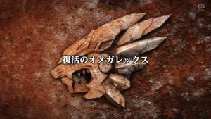 Zoids Wild ZERO - 40 - Japanese