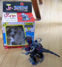 Jr Zoids Gojulas Box