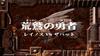 Zoids New Century - 13 - Japanese