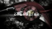 Zoids Wild - 30 - Japanese