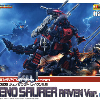 HMM Geno Saurer Raven Version Box Art